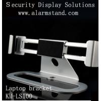 Best COMER notebook computer locking bracket , anti theft laptop, anti lost notbook devices wholesale