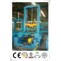 Best Automatic H Beam Production Line Vertical H Beam Assembly Machine wholesale