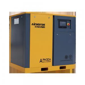 Best High quality Servo motor inverter screw air compressor for 1 year warranty wholesale