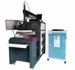 Quality 1200W Multi - function laser welding equipment PE - W300D / 400D / 500D wholesale
