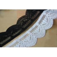 Best 2.28 Inch Width Venice Nylon Lace Trim , Eyelash Scalloped Embroidery Tulle Lace Trim wholesale