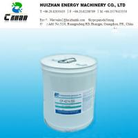 Best CPI4214 Series Refrigerant Oil The CPCPI OIL Total synthesis of environmental protection oil wholesale