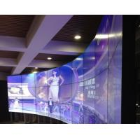 Best Full HD 1080P Large Curved LED Display 55 Inch With Remote Control For Advertising wholesale
