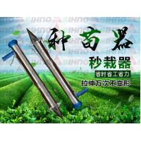 Buy cheap New Manual Vegetables Transplanting Machine from wholesalers