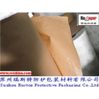 Best VCI plastic coated kraft paper for steel tape wholesale