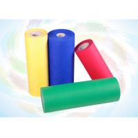 Best Recycling PP Spunbond Non Woven Fabric wholesale