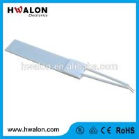 Buy cheap MCH 95 % AL2O3 Ceramic Heating Elements for Air Heater and Hair Dryer with Free Sample from wholesalers