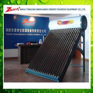 Best solar water heater tank wholesale