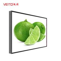 Best Commercial High Brightness LCD Screen 698.4×392.85 Mm Full HD Picture Resolution wholesale