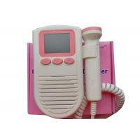 Best 2Mhz Probe FD -03 Pocket Fetal Doppler Prenatal Heart Monitor Color LCD Display wholesale
