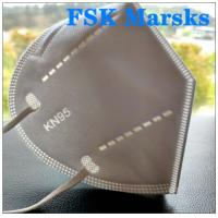 China Disposable Medical Face Masks KN95 Respirator FFP2 Sterile Eo Fit The Face on sale