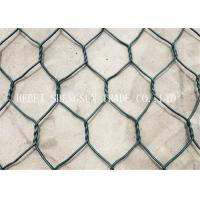 Best 2 x 1 x 1 Hot Dipped / Galvanized Gabion Wire Mesh Used For Chicken Cage wholesale