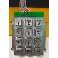 Cheap Metal Waterproof Door Phone Keypad Corrosion Resistance Includes 7 Pin Connector for sale
