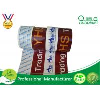 Pattern Printing BOPP Packing Tape With Strong Water Based Adhesive
