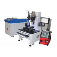 Buy cheap 600W Industrial Transmission Fiber Laser Welding Machine With Automatic Wire Feeder from wholesalers