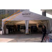 China Aluminum PVC  Party  Tent  Fire Retardant Clear Span Tent  for Events on sale