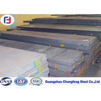 Buy cheap NAK80 / P21 / B40 Plastic Mold Steel Plate Pre - Hardened HRC37-43 ISO SGS from wholesalers