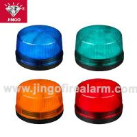 China Conventional fire alarm systems flash light alarm,red/blue/yellow/green on sale