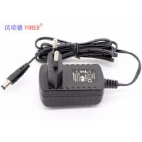 Best 90 - 264V AC Input AC To DC Power Adapter 100% Full Load Burning Test wholesale
