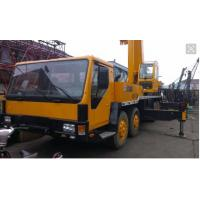 Buy cheap Used XCMG Brand Qy70K, Qy80K, Qy100K, Qy130K crane truck from wholesalers