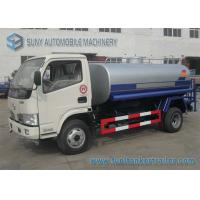 Quality 2 Axles 2000 L -3000 L fire fighting Truck ,Dongfeng Water Tank Truck 82 hp 4*2 drive wholesale