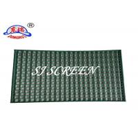 Best 3mm Thickness Durable Shaker Screen Mesh With 316 Stainless Steel Material wholesale