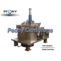 Best Stainelss Steel Scraper Bottom Discharge Basket Centrifuge / Continuous Flow Centrifuge wholesale