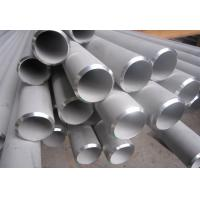 Best Seamless Austenitic Stainless Steel Pipes , 316l Stainless Steel Tubing Seamless wholesale