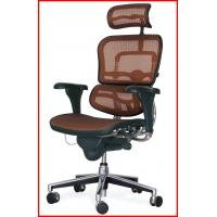 Best office chair wholesale