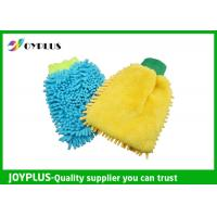 Best Super Absorbent Car Cleaning Mitt Car Wash Gloves Microfiber Material 23X17CM wholesale