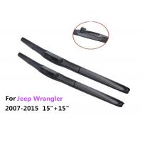 "Best Flexible Soft Rubber Jeep Car Wiper Blades For  All Season 15"" + 15"" wholesale"