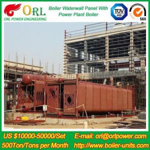 Best Biomass Boiler Water Wall Panels ASTM For 230M Petroleum Boiler Metallurgical Industry wholesale
