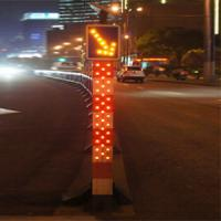 Best IP65 Solar Powered Traffic Bollards LED Road Signals Keep Left Bollard wholesale