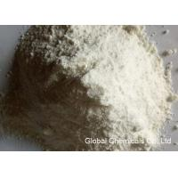 Buy cheap 99.8% Purity White Powder Research Chemicals Powder 4fadb RC Vendor from wholesalers