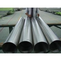 China Grade 2 Seamless Titanium Pipe Silvery Gray For Heat Exchanger on sale