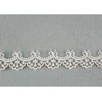 Best Cute Floral Embroidered Lace Trim Soft Ivory Bridal Lace Border For Art Decoration wholesale