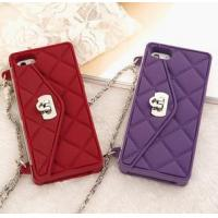Buy cheap handbag silicone phone case for Iphone 4/4s/5 from wholesalers