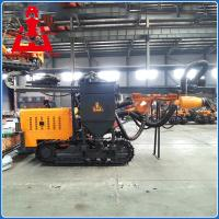 Best Crawler Drilling Rig Machine wholesale