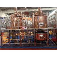 Best 1000L steam coppper brewing commercial beer brewery equipment for sale wholesale