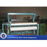 Best JG-1600 Numerical Control Shuttleless Weaving Looms 40 - 400 Square Mesh wholesale