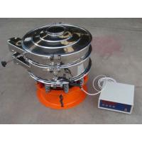 Best Ultrasonic Vibrating Screen wholesale
