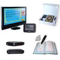 China Portable Digital Holy Quran Player / Reading Pen for Reciting, Learning on sale