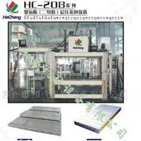 Best PU Laminating Foam Machine (HC-208) wholesale
