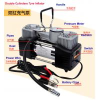 Best Double Cylinder Car Air Inflator Pump AOS686 wholesale