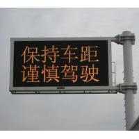 Best Outdoor P10 Led Display Module Advertising Pixel Pitch 10mm Single Color Or double Color wholesale
