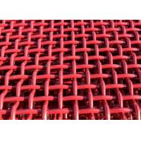 Best Red Mining Nickel Steel Crimped Woven Wire Mesh For Quarries And Coal Yards wholesale