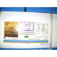 Cheap Uniconazole 5% EC Plant Growth Regulators Used To Reduce Lodging In Ric for sale