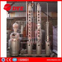 Best Used Micro Copper Moonshine Still Copper Alcohol Distiller 3mm Thickness wholesale
