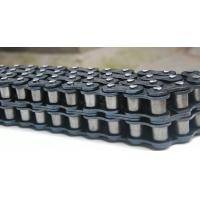 Buy cheap The industrial chain of wholesale 40-2 standard chain from wholesalers