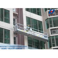 China 630kg Suspended Working Platform ZLP Aluminum Alloy Material For Decorate on sale